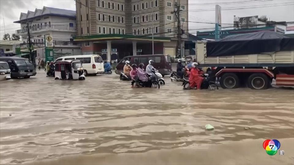 น้ำท่วมหนักในกัมพูชา พบเสียชีวิตแล้วนับสิบคน