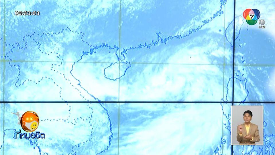 อุตุฯ เตือนไทยฝนตก 14-16 ต.ค.นี้ หลังพายุลูกใหม่ยกระดับเป็นพายุโซนร้อน