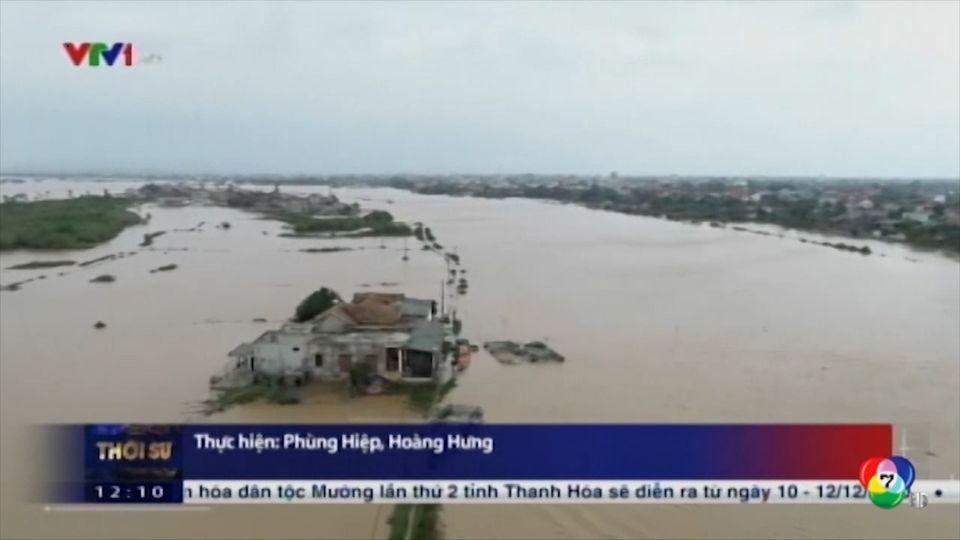 เวียดนามเตือนพายุโซนร้อนลูกใหม่ จ่อถล่มซ้ำ