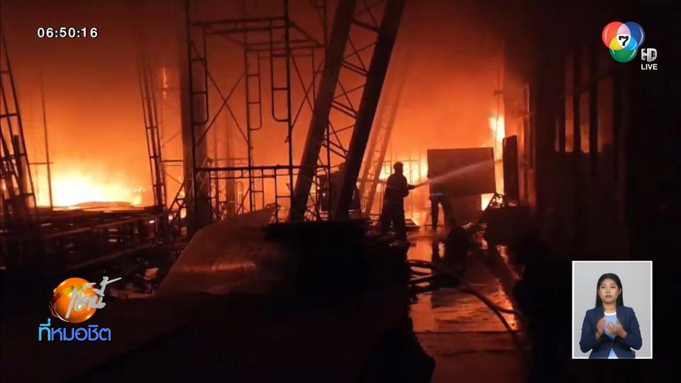 ไฟไหม้โรงงานเฟอร์นิเจอร์ ย่านลำลูกกา เคราะห์ดีไม่มีคนเจ็บ - เสียชีวิต