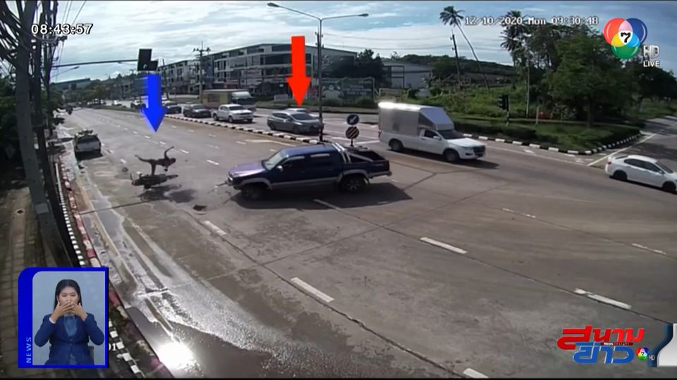 ภาพเป็นข่าว : อุทาหรณ์ กระบะกลับรถในจุดห้ามกลับ จยย.ทางตรงพุ่งชนสนั่น