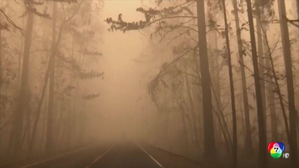 หมอกควันไฟป่าปกคลุมหลายพื้นที่ของสหรัฐฯ