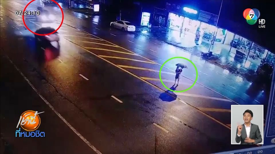 คลิปนาทีสลด น้าอุ้มหลาน 3 ขวบ ข้ามถนน ถูกกระบะพุ่งชนดับ หลานกระเด็นขึ้นรถรอดปาฏิหาริย์