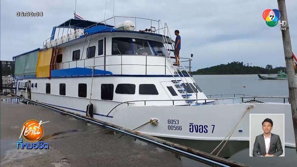 คลื่นลมแรง นักท่องเที่ยวยกเลิกทัวร์หมู่เกาะสิมิลัน หวั่นอันตราย