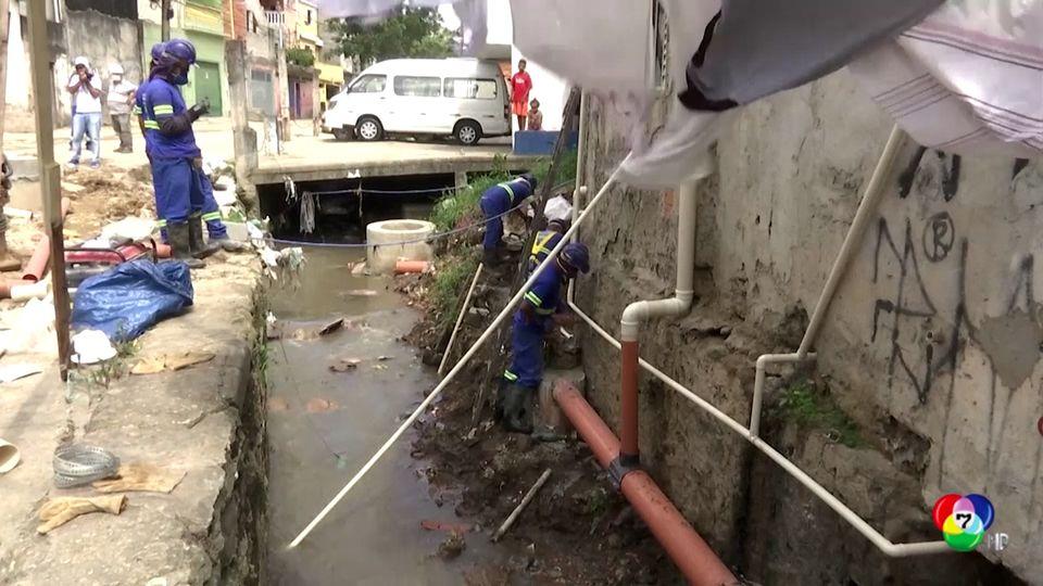 บราซิล ทำความสะอาดแม่น้ำปินเฮโร ที่มีมลพิษมากสุดในประเทศ