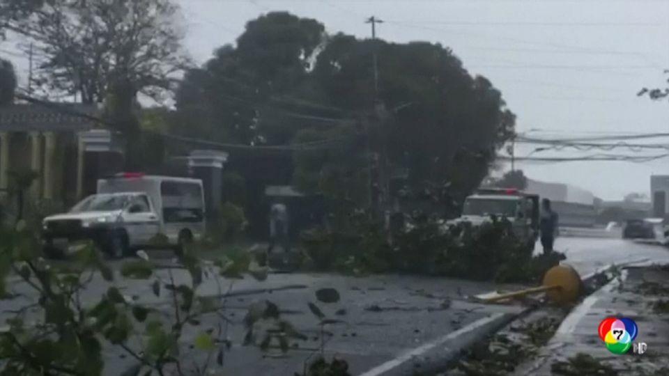พายุไต้ฝุ่นโคนีพัดถล่มฟิลิปปินส์ ประชาชนสูญหายนับสิบราย