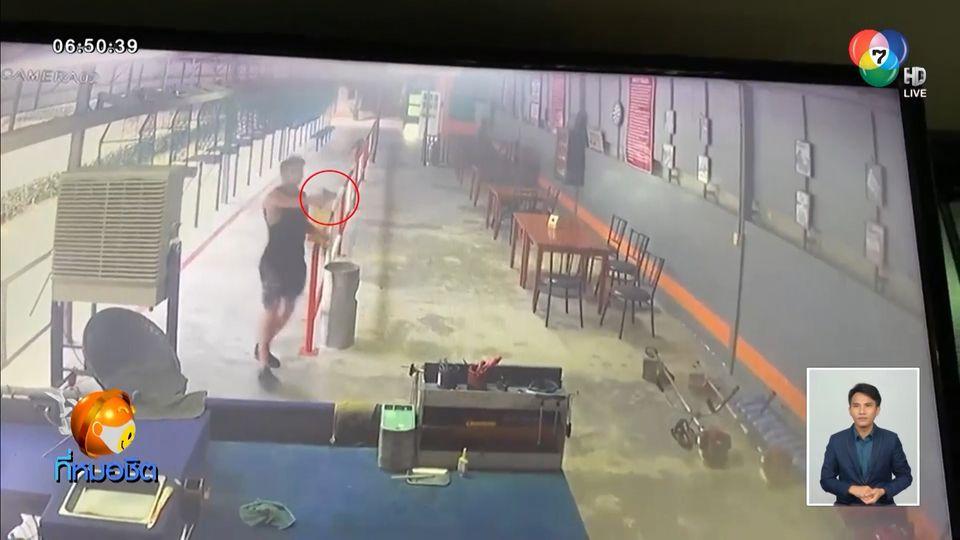 ชาวต่างชาติคลั่งบุกชิงปืน กราดยิงกลางเมืองพัทยา นักข่าวโดนลูกหลงบาดเจ็บ