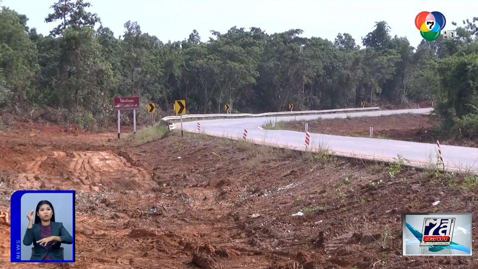 วอนทางหลวงปลูกต้นไม้ทดแทน หลังสร้างถนน จ.กาฬสินธุ์