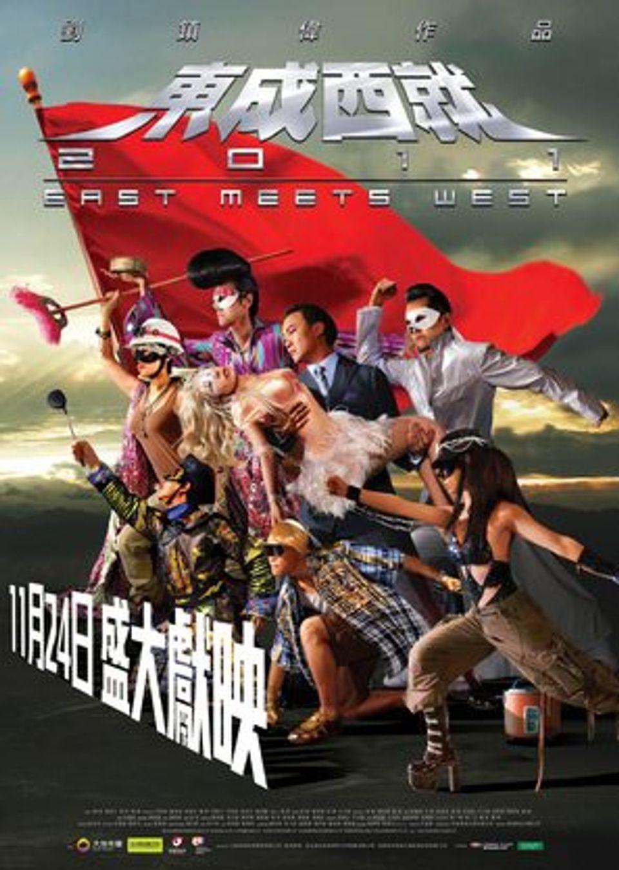 """ภ.จีน """"บ้า ฮา ป่วน 8 เทพ ก๊วนตกสวรรค์"""" (EAST MEETS WEST 2011)"""
