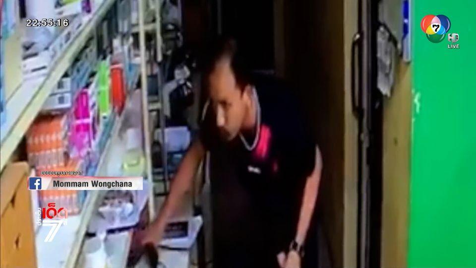 คนร้ายแสบ ตระเวนสะเดาะกุญแจร้านขายของชำ ย่องขโมยทรัพย์หลบหนี