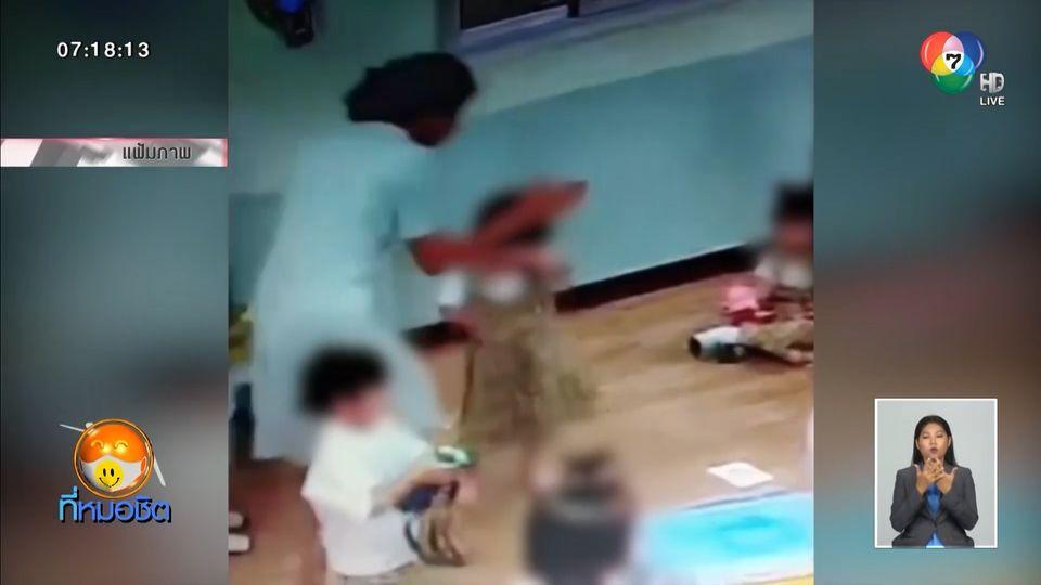 ศาลสั่งจำคุก 45 วัน ครูแพรว ทำร้ายเด็กนักเรียน รร.สารสาสน์ฯ ราชพฤกษ์