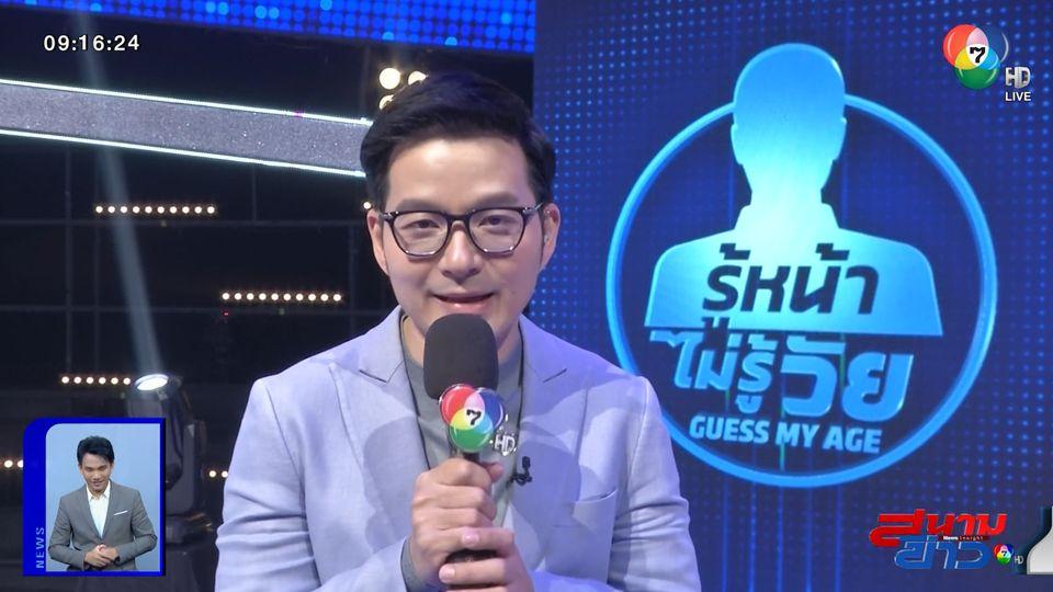 เอ วราวุธ สุดปลื้ม! เข้าชิงรางวัล Asian Television Awards ครั้งที่ 25 : สนามข่าวบันเทิง