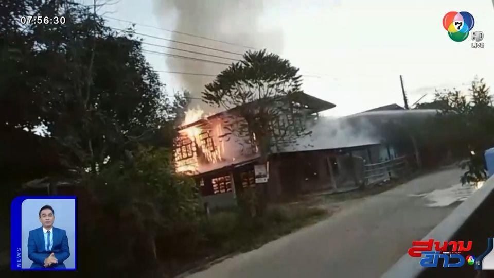 หนุ่มเมายาบ้าเกิดอาการหลอน จุดประทัดไล่ผีในบ้าน ไฟไหม้วอดทั้งหลัง