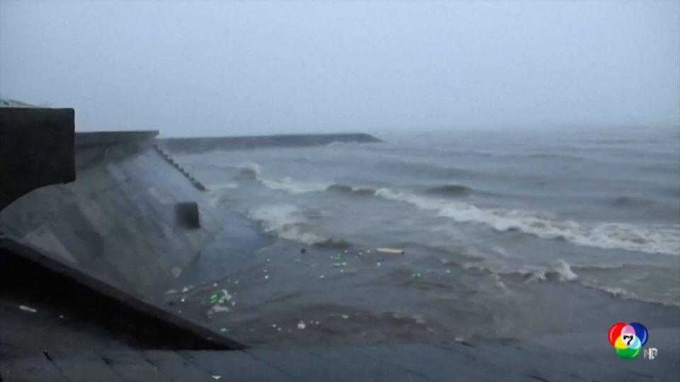 พายุไต้ฝุ่นหว่ามก๋อ พัดถล่มฟิลิปปินส์ ทางการเร่งอพยพประชาชนไปยังพื้นที่ปลอดภัย
