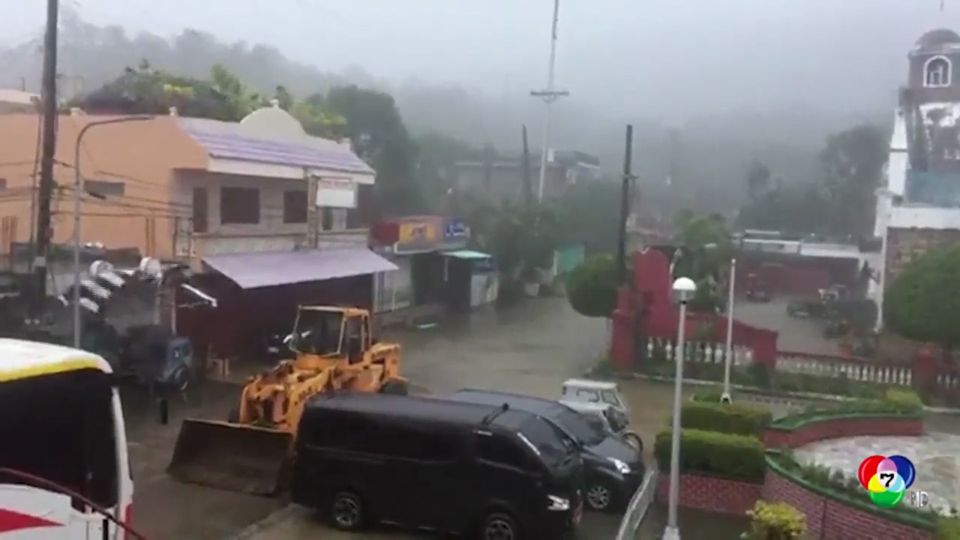 คืบหน้าพายุไต้ฝุ่นหว่ามก๋อพัดถล่มจังหวัดเกซอนในฟิลิปปินส์