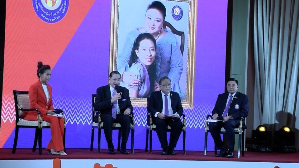 มูลนิธิอาสาเพื่อนพึ่ง ภาฯ ยามยาก สภากาชาดไทย แถลงข่าวการจัดงาน เพื่อนพึ่ง ภาฯ ประจำปี 2563