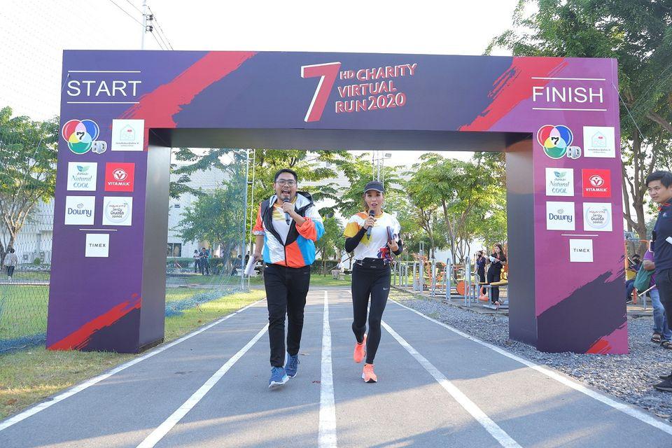 """""""มิกค์-มุกดา"""" ควงแขนร่วมสนุก Meet Greet & Run พาออกสตาร์ทเพื่อสุขภาพ ในกิจกรรม เดิน – วิ่ง การกุศล 7HD Charity Virtual Run 2020"""