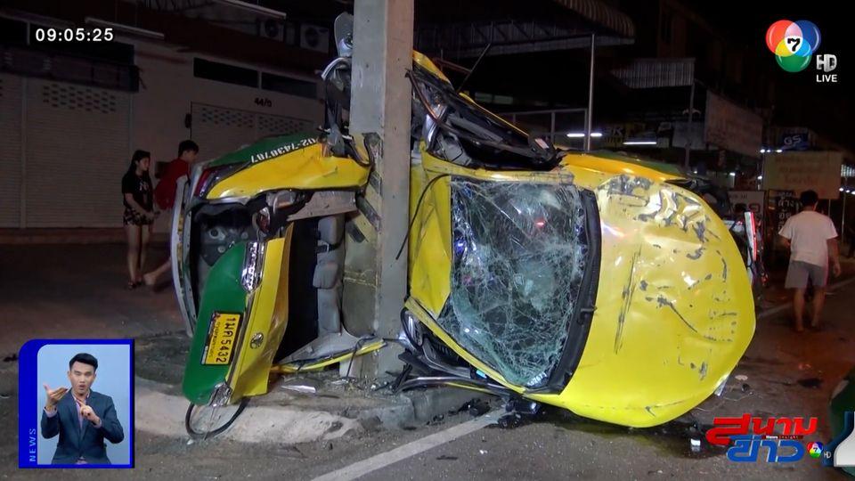 ไลฟ์เฟซบุ๊กขณะขับรถไล่ตามคันอื่น จนเกิดอุบัติเหตุ จ.นครปฐม