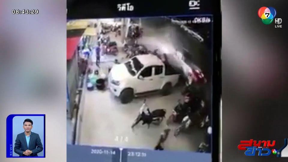 ภาพเป็นข่าว : ชนสนั่น! กระบะเมาแล้วขับ กวาดรถจักรยานยนต์นับสิบ