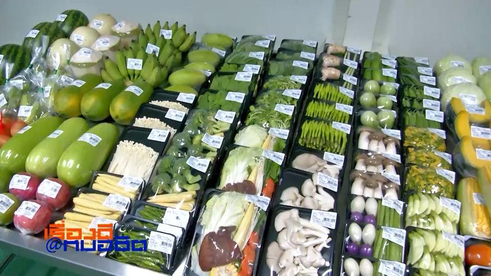 เรื่องดีที่หมอชิต : ซีพีออลล์ ส่งเสริม SME และเกษตรกรไทย ให้มีรายได้ที่มั่นคง