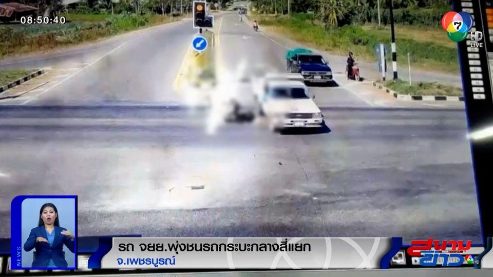 ภาพเป็นข่าว : อุทาหรณ์ จยย.พุ่งชนรถกระบะกลางสี่แยก จ.เพชรบูรณ์