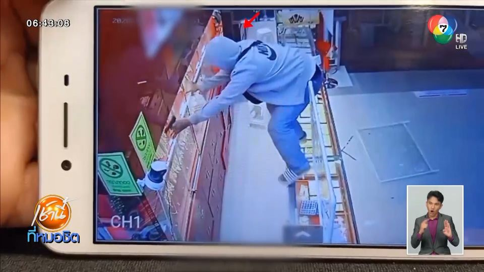 คนร้ายบุกจี้ชิงทรัพย์ร้านทองในห้างดัง จ.ชลบุรี กวาดทองคำหนัก 10 บาท