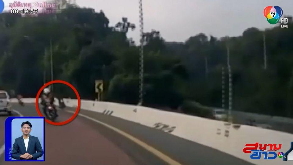 ภาพเป็นข่าว : ขี่รถ จยย.คึกคะนอง สุดท้ายชนขอบทางเสียชีวิต