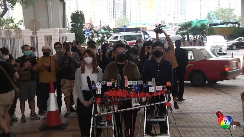 จับ 3 แกนนำคนสำคัญเรียกร้องประชาธิปไตยในฮ่องกง