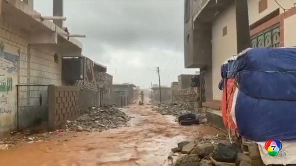 พายุไซโคลนคติ พัดถล่มเกาะเยเมน-โซมาเลีย ทำน้ำท่วมหนัก-ถนนถูกตัดขาด