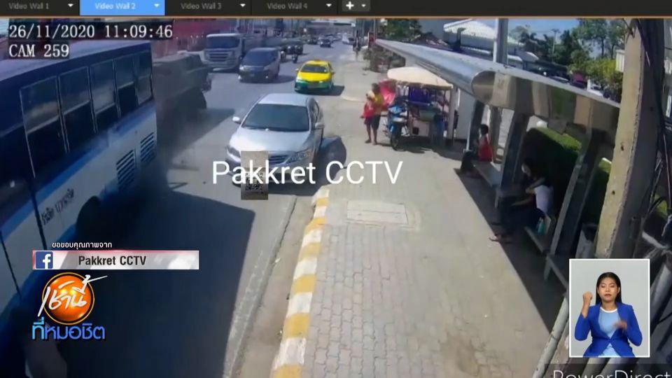 รถบรรทุกพุ่งอัดท้ายรถประจำทาง ขณะจอดรับผู้โดยสาร บาดเจ็บนับ 10 คน