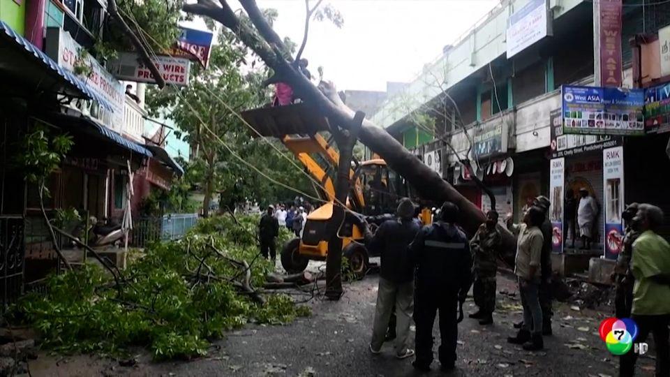 พายุไซโคลนนีวอร์ พัดถล่มตอนใต้ของอินเดีย ส่งผลให้เกิดฝนตกหนัก-น้ำท่วมถนน