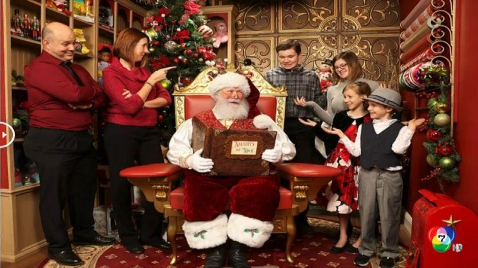ไอเดียเก๋! ถ่ายรูปคู่กันซานตาคลอสแบบ New Normal ในสหรัฐฯ