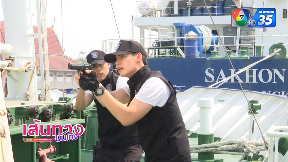 บอส ชนกันต์ โชว์บู๊สุดเท่! นำทีมลูกน้องไปจัดการผู้ร้ายบนเรือ ในละคร ล่า ท้า ชน