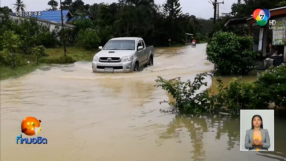 ตรังอ่วม น้ำท่วม 4 อำเภอทะลักเข้าตัวเมือง เร่งระบายออกทะเล
