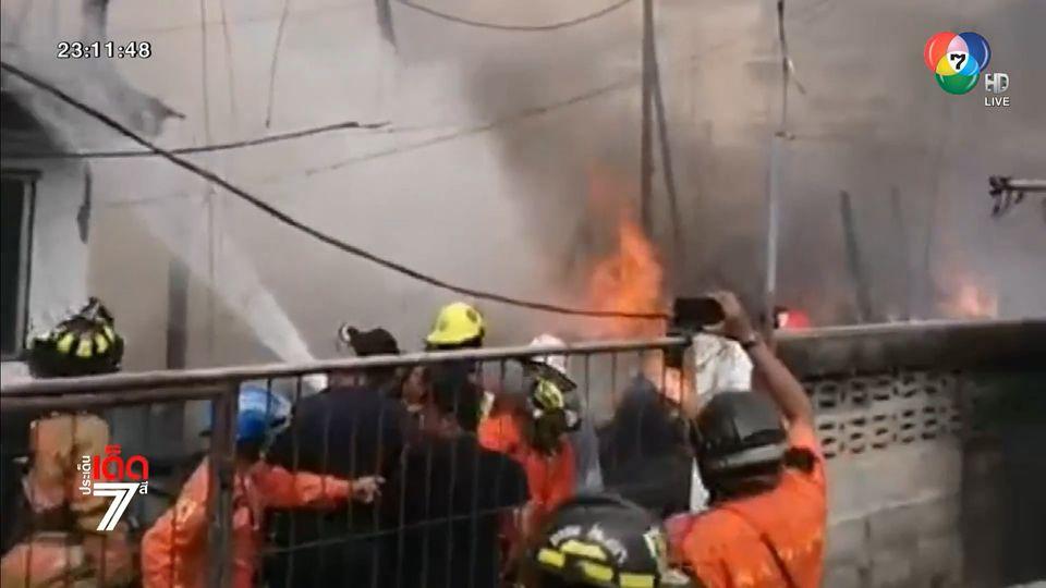 ไฟไหม้บ้านชุมชนเพชรเกษม 62 เสียหาย 10 หลัง บาดเจ็บ 3 คน