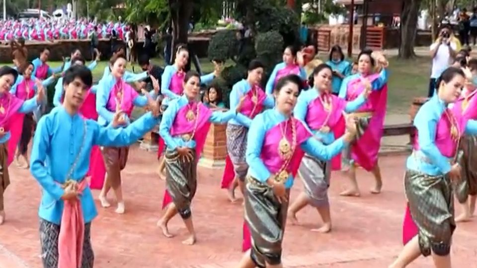 ชาวกรุงเก่า 1,500 คน ฟ้อนรำบวงสรวง สวยงาม