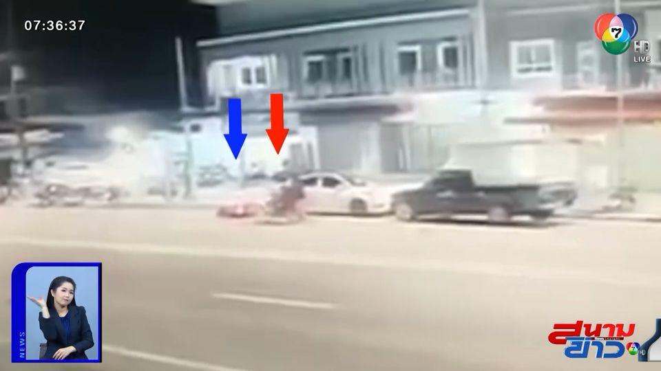 อุกอาจ! คนร้ายขี่รถ จยย.ตามประกบยิง ร.ต.ท.เสียชีวิตกลางถนน ก่อนชิงปืนหลบหนี
