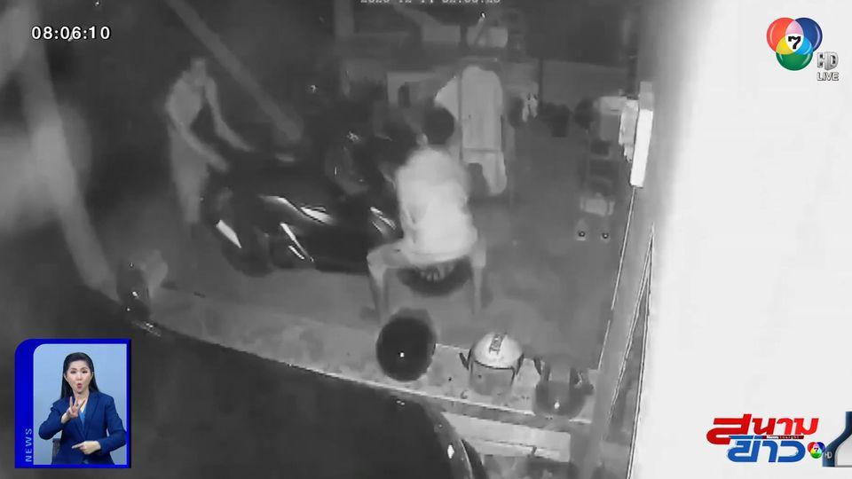 เร่งล่าคนร้ายขโมยรถจักรยานยนต์ในห้องเช่า จ.ชลบุรี