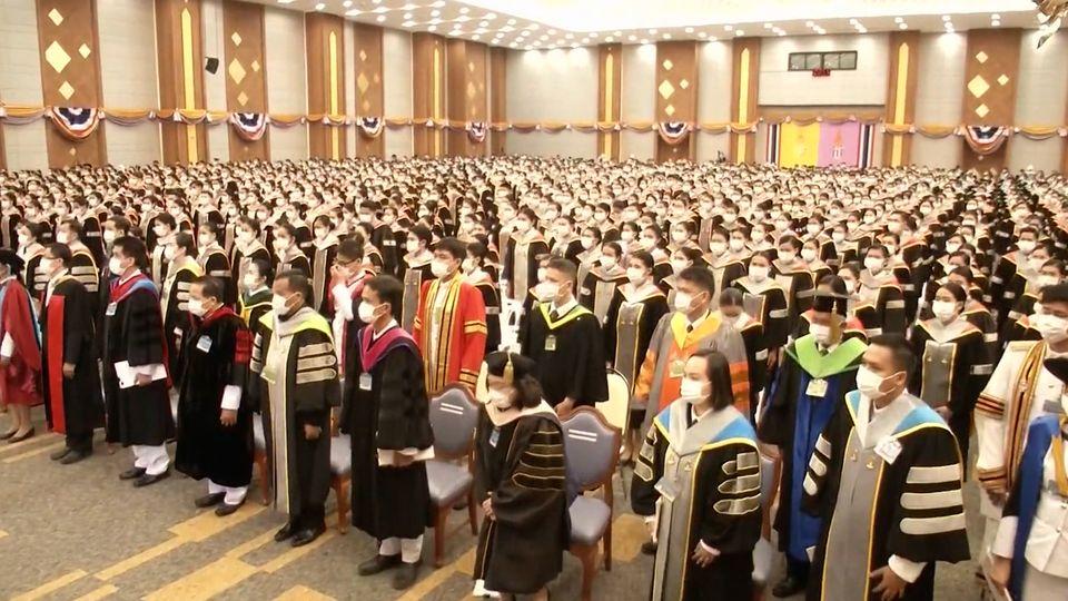สมเด็จพระกนิษฐาธิราชเจ้า กรมสมเด็จพระเทพรัตนราชสุดาฯ สยามบรมราชกุมารี พระราชทานปริญญาบัตร แก่ผู้สำเร็จการศึกษาจากมหาวิทยาลัยมหาสารคาม ประจำปีการศึกษา 2562 เป็นวันที่ 2