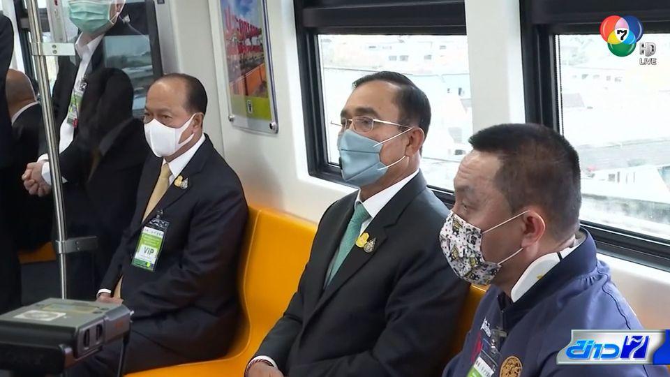รถไฟฟ้าสายสีเขียวเปิดให้บริการเต็มรูปแบบแล้ว เชื่อมการเดินทาง 3 จังหวัด