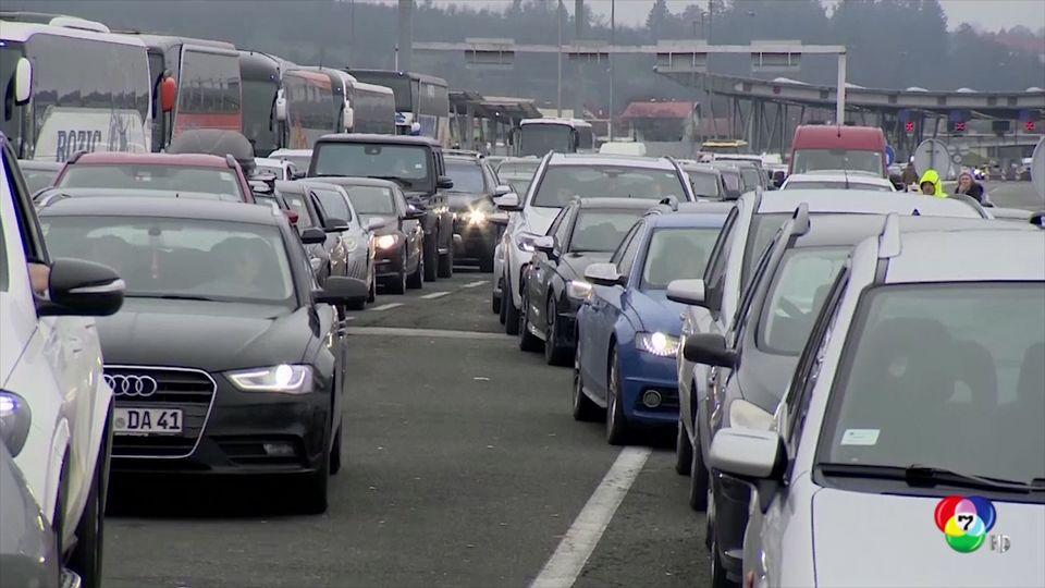 ประชาชนเดินทางออกจากยุโรปตะวันตกช่วงวันหยุดทำรถติดหนัก