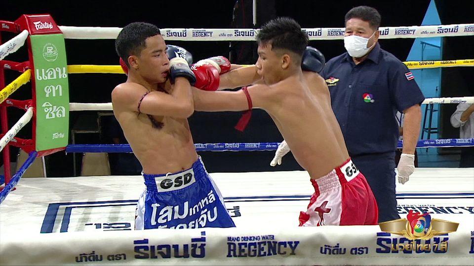 มวยเด็ด วิกหมอชิต : ผลมวยไทย 7 สี 20 ธ.ค.63 อาลีฟ ส.เดชะพันธ์ vs เพชรวิชัย ว.จักรวุฒิ