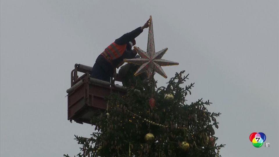 รัสเซียประดับต้นคริสต์มาสฉลองเทศกาลวันหยุด