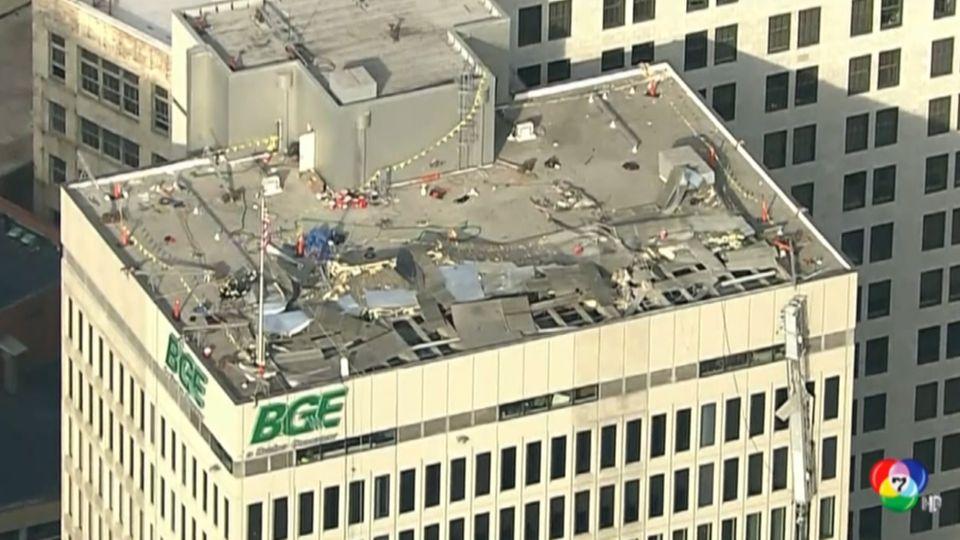 อาคารระเบิด ทำนั่งร้านเกือบตกในสหรัฐฯ มีผู้ได้รับบาดเจ็บสาหัส 10 คน
