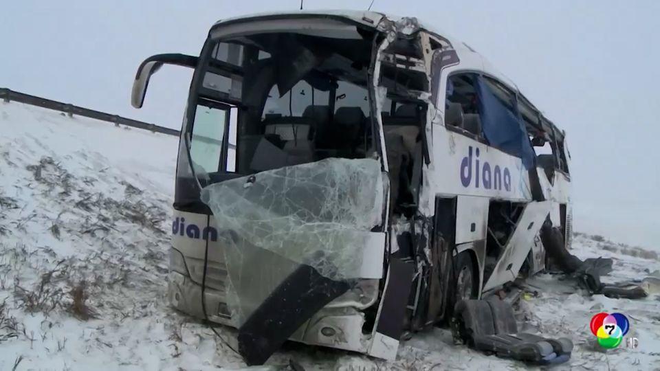 เกิดอุบัติเหตุรถโดยสารเสียหลักพลิกคว่ำในรัสเซีย