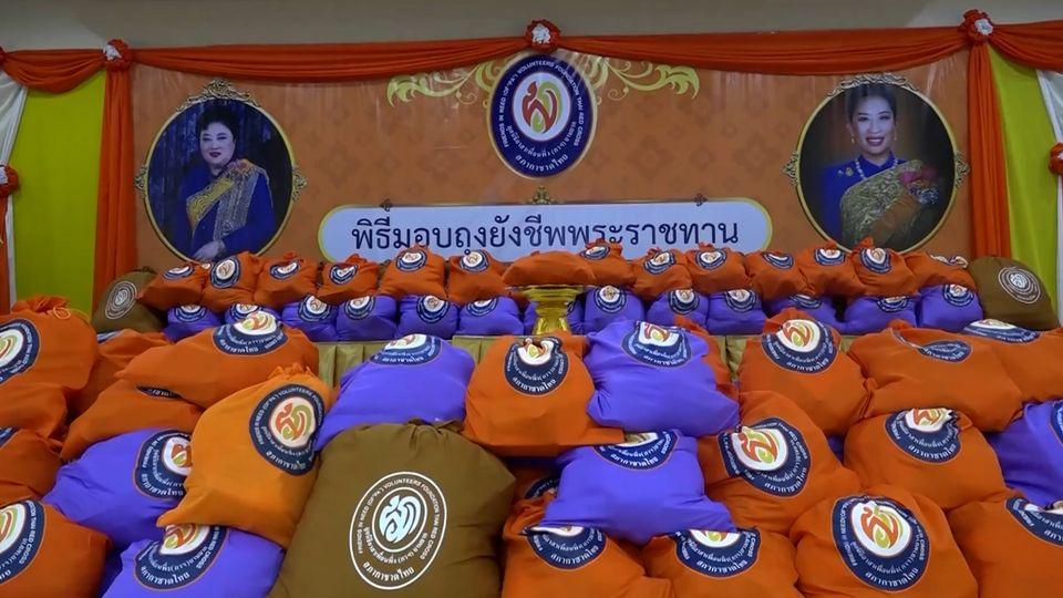 ศูนย์อำนวยการบริหารจังหวัดชายแดนภาคใต้ รับมอบถุงยังชีพพระราชทานเพื่อนำไปมอบแก่ผู้ประสบอุทกภัยในพื้นที่จังหวัดชายแดนภาคใต้