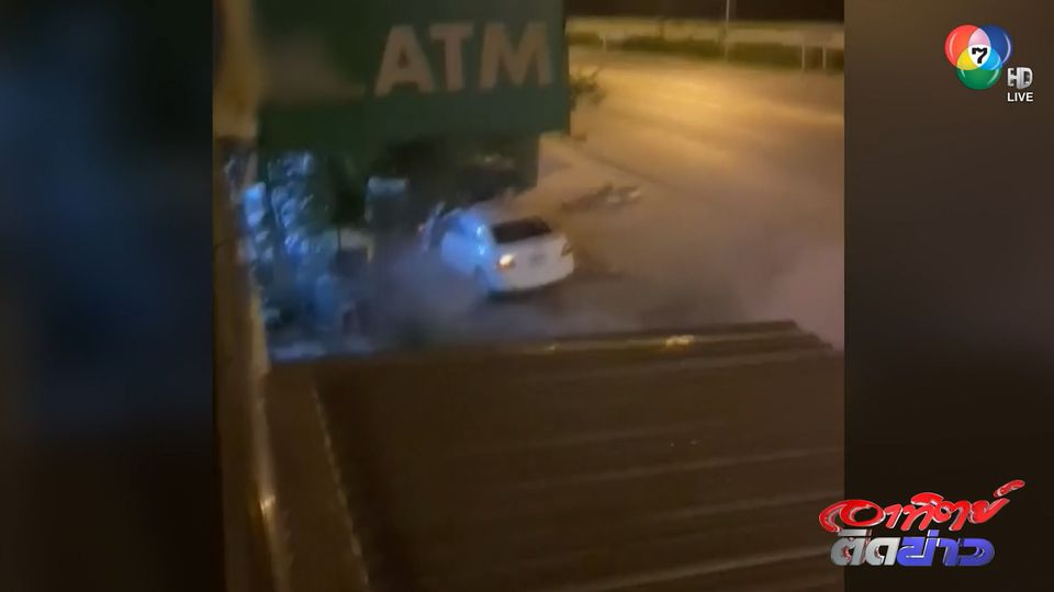 แชร์สนั่น จะกด ATM ไม่ว่า ขับรถพุ่งชนหน้าบ้านยับ