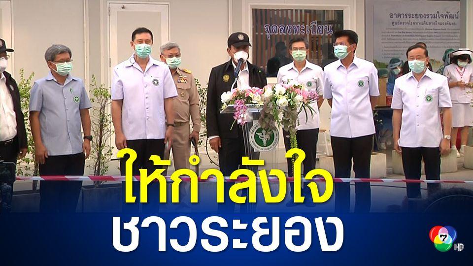 พล.อ.ประยุทธ์ จันทร์โอชา นายกรัฐมนตรี บินไปให้กำลังใจชาวระยอง หลังพบติดเชื้อโควิดสะสม 148 คน