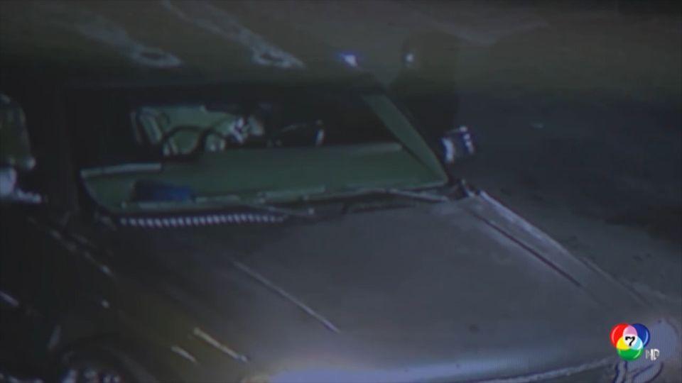 เผยภาพโจรขโมยรถหน้าร้านค้าสะดวกซื้อในสหรัฐฯ