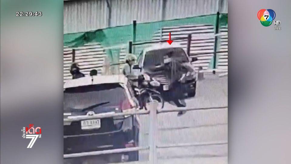 พนักงานส่งของยิงคู่อริดับ หลังห้างดังกลางเมืองภูเก็ต ปมขัดแย้งส่วนตัว